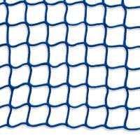 Schutznetz Maschenweite 45/4mm