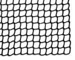 Schutznetz-Maschenweite-30mm-4mm-schwarz5a0d5a2ec9b23